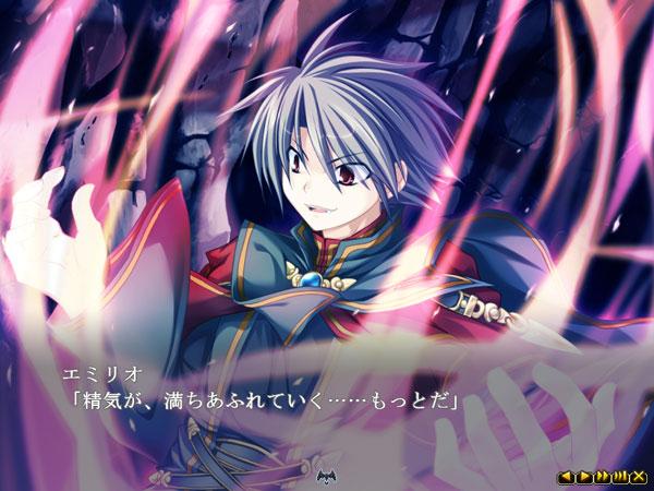 姫狩りダンジョンマイスター