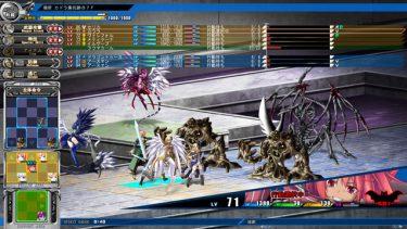 【天秤のLa DEA。~戦女神MEMORIA~のレビュー】大人気RPG「戦女神」のリメイク版!